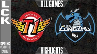 SKT vs LZ Highlights ALL GAMES LCK Playoffs Grand Final Summer 2017 SKT T1 vs Longzhu Gaming