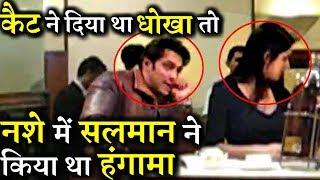 After Breakup Drunk Salman Khan Created Scene At Katrina Kaif's House