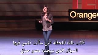 TEDX - Amy Purdy العيش وراء الحدود - موقع علوم العرب