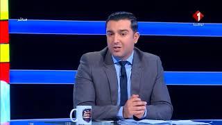 برنامج الأحد الرياضي ليوم 19 / 11 / 2017 الجزء الأول