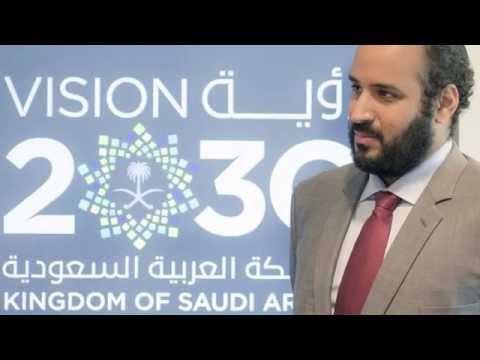 زيارة الأمير محمد بن سلمان الى امريكا 2016 الجزء الأول