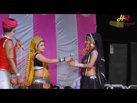 Xxx Mp4 Rajasthani Comedy Desi Comedy Pinki Marwadi Video Song Radhika Rangili Comedy 3gp Sex