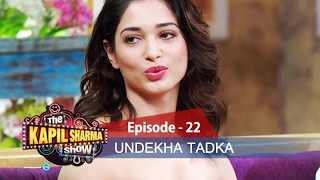 Undekha Tadka | Ep 22 | The Kapil Sharma Show | Sony LIV