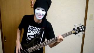Justin Timberlake - Can't Stop The Feeling (Bass cover)