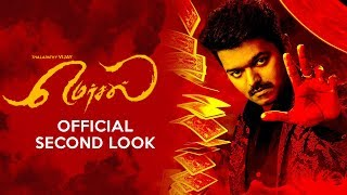 Vijay's Mersal Second Look Revealed! | Thalapathy Vijay | Samantha | TK 184