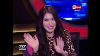 """100 سؤال - الراقصة """"دينا"""" عن الافلام الجنسية : مصر فى المرتبة الثالثة لمشاهدة الافلام الجنسية"""
