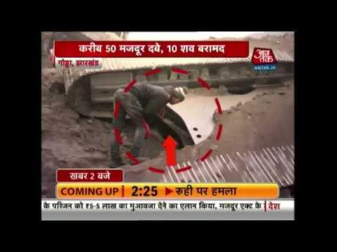 Xxx Mp4 Mine Collapses In Jharkand S Lalmatia Seven People Killed 3gp Sex