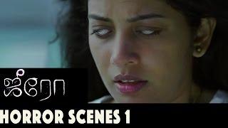 #Zero ( 2016 ) Tamil Horror Scenes Part 1 || Ashwin Kakumanu | JD Chakravarthy | Shivada