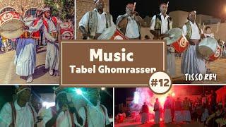 المشهور الدغباجي.....كوكتال أفراح الجنوب  (hamza Mariage)