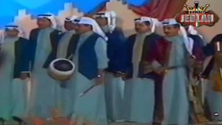 فرقة التلفزيون - يا الله يا رحمن