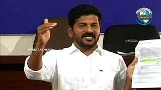 Congress Leader Revanth Reddy Slams on CM KCR Over Police Conduct & Behaviour | Overseas News