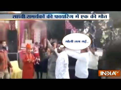 Xxx Mp4 Video Woman Dead In Firing By Sadhvi Deva Thakur In Karnal District 3gp Sex