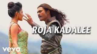 Anekudu - Roja Kadalee Video | Dhanush | Harris Jayaraj