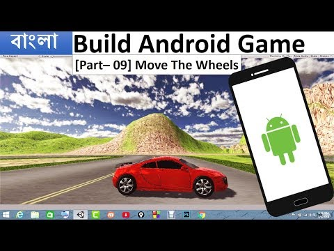 Xxx Mp4 How To Make An Android Game In Bangla Part 09 Move The Wheels 3gp Sex