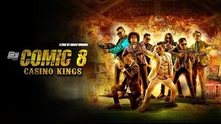 Comic 8 Casino Kings Part 1 - Official Trailer