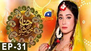 Hina Ki Khushboo Episode 31 | Har Pal Geo
