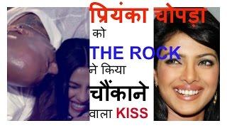the rock kiss priyanka | Dwayne Johnson surprises Priyanka Chopra with a kissing at baywatch movie
