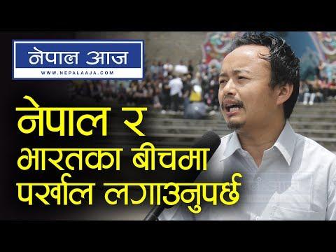 Sandip Limbu talks about Gorkhaland strike | Nepal Aaja