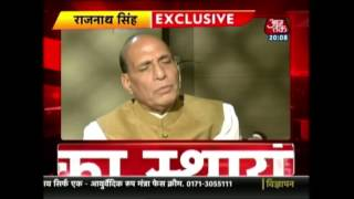 Rajnath Singh Exclusive: Modi Govt Will Find A Permanent Solution To Kashmir Issue