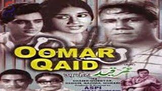 Oomar Qaid 1961 | Hindi Movie |  Mohan Choti, Helen, Sheikh Mukhtar | Hindi Classic Movies