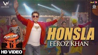 Honsla - Feroz Khan || Punjabi Music Junction 2017 || VS Records || Latest Punjabi Songs