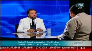 القاهرة والناس  قصة نجاح حمل بعد تأخر إنجاب لاكثر من 5 سنوات مع دكتور هشام الشاعر فى الدكتور