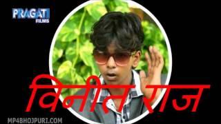 Jija Ji Pet Me Babua Kaile Downlod Re Didiya Full HDMp4Bhojpuri Com