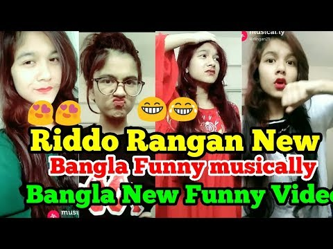Xxx Mp4 Riddo Rangan New Funny Musical Ly ♥Best New Bangla Funny Video 2018 3gp Sex