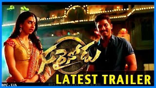 Sarainodu Movie  Dialogue Promo # 2 - Allu Arjun, Rakul Preet Singh