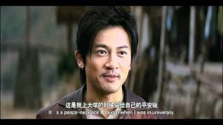 Su You Peng - A Singing Fairy, 2010 (Eng sub)