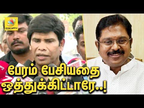 பேரம் பேசியதை ஒத்துக்கிட்டாரே Anandraj speech about TTV Dinakaran Two Leaves symbol case