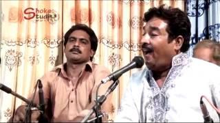 Mery shoq daa ni itbar tiano,. by Muneer Hussain Multan