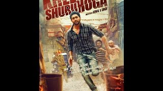 Khel To Ab Shuru Hoga  Official Trailer || Ruslaan Mumtaz , Devshi Khanduri , Rohit Pathak