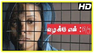 Vazhakku Enn 18/9 Tamil Movie | Heroine came to know the truth | Sri | Urmila | Manisha | Balaji