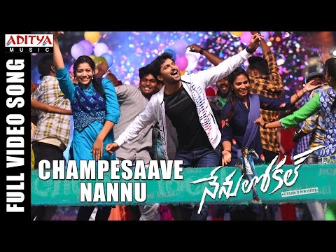 Xxx Mp4 Champesaave Nannu Full Video Song Nenu Local Nani Keerthi Suresh Devi Sri Prasad 3gp Sex