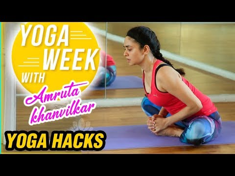 Xxx Mp4 Yoga Week With Amruta Khanvilkar Episode 2 Yoga Hack 3gp Sex