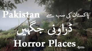 Top Haunted Horror Places of Pakistan with their History.....