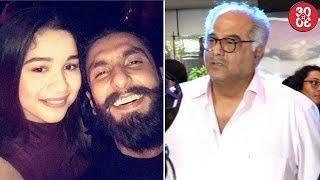 Aamir To Launch Sachin Tendulkar's Daughter Sara? | Boney's Take On Jhanvi's Bollywood Career