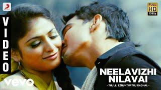 Thulli Ezhunthathu Kadhal - Neelavizhi Nilavai Video | Raja, Haripriya | Bobo Shashi