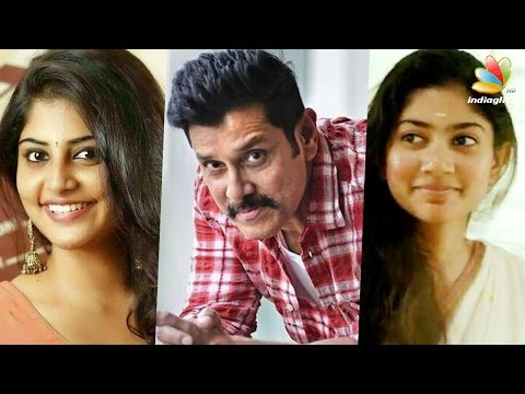 Xxx Mp4 Vikram S Next Heroine Manjima Mohan Or Sai Pallavi Hot Tamil Cinema News 3gp Sex