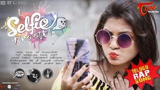 Selfie Bhootham    Telugu Rap Song    By Surya Prakash #MusicVideo