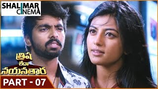 Trisha Leda Nayanthara Telugu Movie Part 07/11 || G.V.Prakash Kumar, Anandhi, Manisha Yadav