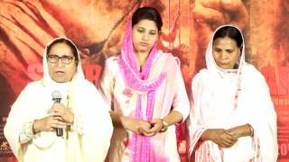 Sarabjit Full MOVIE | Dalbir Kaur Real Sister Of Sarbjit Emotional Speech
