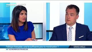 Politique française : une loi suffisante pour la moralisation ?