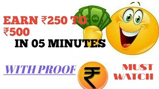 How To Earn Money of ₹250 To ₹500 In 5 Minutes | Tamil Tech