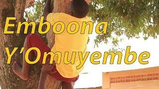 (Gadimba) Emboona Y'omuyembe - Funniest Comedy skits.