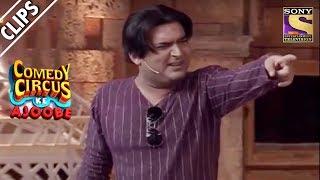 Kapil Signs A New Film   Comedy Circus Ke Ajoobe