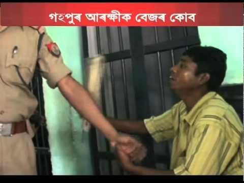 Xxx Mp4 Gohpur Police 3gp Sex