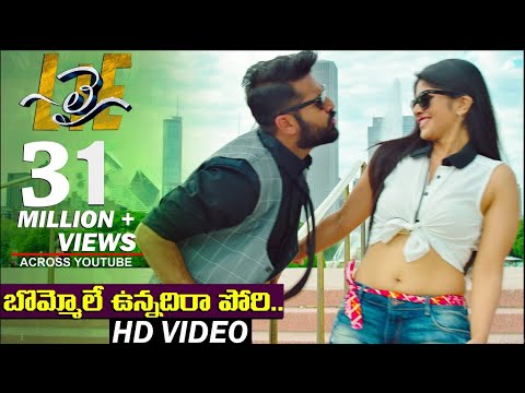Xxx Mp4 Bombhaat Full Video Song Lie Video Songs Nithiin Megha Akash 3gp Sex