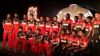IPL 2017 Players List: Royal Challengers Bangalore(RCB) Team Auction and Squad